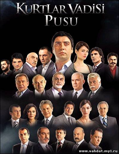 Режиссёр sadullah şentürk